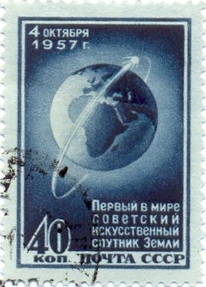 Sputnik I stamp from the USSR (1957)